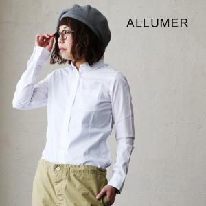 シャツ 長袖 ボタンダウン ビジネス オフィス ホワイト ワイシャツ Yシャツ コンパクト  (アリュメール) ALLUMER 40代 50代|paty