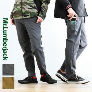 パンツ クライミングパンツ テーパード ストレッチ スウェット (ミスターランバージャック) Mr.Lumberjack  レディース メンズ|paty