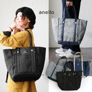 トートバッグ バッグ かばん 鞄 アンティーク 杢調 10ポケット A4サイズ 収納可能 普段使い 12リットル (アネロ) anello  40代 50代|paty