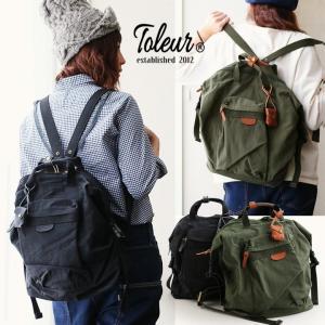 リュック カバン バッグ かばん 鞄 バックパック コンパクト ナイロン カウレザー レザー 牛革  (トーラ) toleur 40代 50代|paty