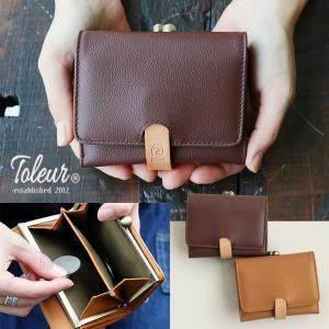 財布 ウォレット 3つ折り カウレザー 牛革 コンパクト 片手サイズ カード収納12枚  (トーラ) toleur 40代 50代|paty