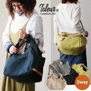 2WAY トート バッグ ショルダー バッグ カバン 鞄 かばん リネンキャンバス カウレザー (トーラ) toleur 40代 50代|paty