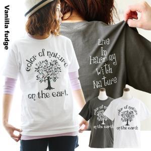 半袖 Tシャツ クルーネック ロゴプリント 綿100% ボックスシルエット ユースサイズ Tee  (バニラファッジ) Vanilla fudge 40代 50代|paty