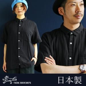 半袖シャツ シャツ 半袖 ダブルガーゼ レギュラーシャツ 通気性 メンズライク  (ティグルブロカンテ) TIGRE BROCANTE 40代 50代(シャツ・ポロ割)|paty