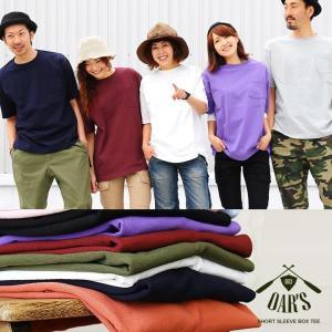 Tシャツ カットソー 半袖 クルーネック USAコットン 米綿 ヘビーウェイト  OAR'S  レディース メンズ 夏 おしゃれ|paty
