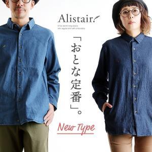 シャツ 長袖 バンドカラー デニムシャツ ユーズド加工 配色 刺繍 綿100% (アリステア) ALISTAIR  レディース メンズ|paty