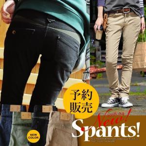 【予約販売】レギンスパンツ スキニーパンツ パギンス レギパ...