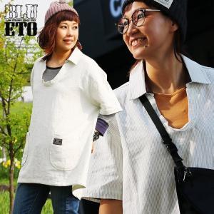 五分袖 シャツ ワンピース チュニック スキッパーネック ビッグポケット 綿麻 ピンストライプ (ブルート) BLUETO 40代 50代|paty