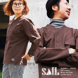 シャツ 長袖 プルオーバー 「変形 ヘンリーネック」 多ボタン 綿100% ツイル (セイル) SAIL  レディース メンズ|paty