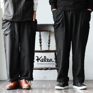 イージーワイドパンツ ツールポケット パンツ イージーパンツ ワイドパンツ ワイド ボトム (ケレン) Kelen|paty