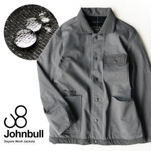 ワークジャケット ジャケット ワーク 生地切替 スリーレイヤー 3層構造 裏フリース ボンディング 薄手 (ジョンブル) Johnbull レディース メンズ|paty