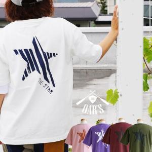Tシャツ カットソー 半袖 クルーネック プリント 星 スター ストライプ USAコットン 米綿  OAR'S  レディース メンズ 夏 おしゃれ|paty