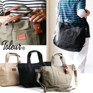 トートバッグ トート バッグ カバン ショルダーバッグ 鞄 BAG 大きめ 大容量 2WAY  (トーラ) toleur  レディース|paty