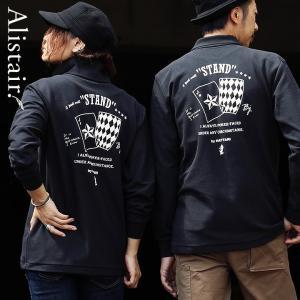ポロシャツ 長袖 UVカット 胸ポケット バック プリント リブ衿 ワンポイント 刺繍 T/C (アリステア) ALISTAIR paty