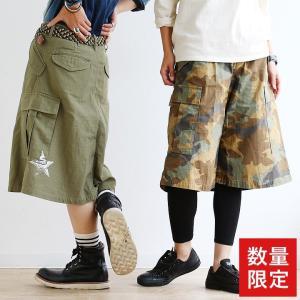 パンツ ワイドパンツ ガウチョ キュロット 変形デザイン カーゴ カーゴパンツ 星 スター プリント 綿100% 日本製 レディース|paty