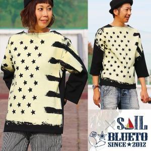SAIL×BLUETO カットソー 7分袖 バスク 日本製 綿100% 星条旗 スター 星 プリント  レディース メンズ paty