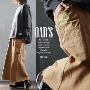 【予約販売】スカート マキシ ロング ウエストゴム カットオフ アクセント 米綿 ピグメント加工 OAR'S 40代 50代|paty