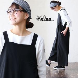サロペットパンツ パンツ オーバーオール ラップ風 アシンメトリー タック 体型カバー Kelen|paty