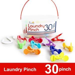 SUNNY RAINBOW 30ピンチ 洗濯ばさみ 30個 セット SET ポップ レインボーカラー 大きい持ち手 大きいピンチ レディース メンズ