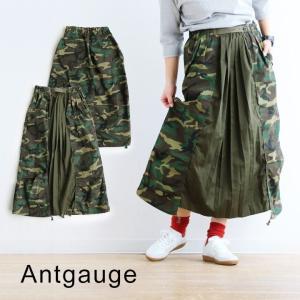 ロングスカート スカート 生地切替 カモフラ コットンリップ プリーツ 裾コード Antgauge レディース|paty