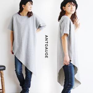 Tシャツ TEE アシンメトリー 半袖 7分袖 斜め裾 スリット サーマル レディース 女性用 Antgauge|paty