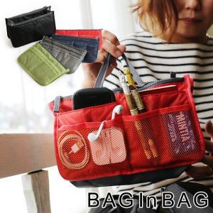 r181119005 [商品説明] 「お気に」のバッグを機能バッグにチェンジ! ・収納の多い「バッグ...