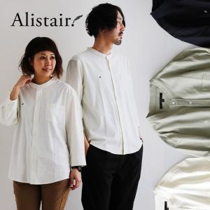 シャツ 七分袖 7分袖 バンドカラー メンズ レディース 吸湿 速乾 ドライ 麻 レーヨン ワンポイント A. 刺繍 ALISTAIR (予約販売)|paty