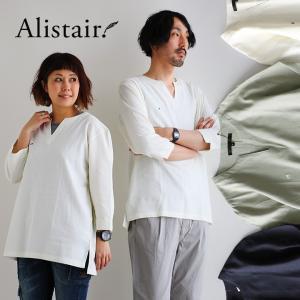 シャツ 七分袖 7分袖 キーネック メンズ レディース 「吸湿 速乾 麻 レーヨン」 ワンポイント A. 刺繍 薄手 無地 ALISTAIR|paty