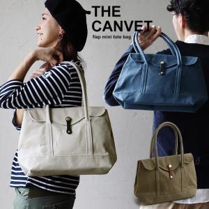トートバッグ バッグ キャンバス フラップ ミニトート カウレザー レディース メンズ 日本製 国産 THE CANVET|paty