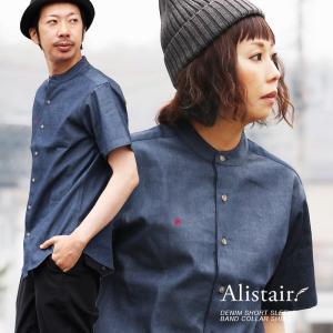 シャツ 半袖 春夏 バンドカラー デニム 配色 ワンポイント 星 スター 刺繍 綿100% メンズ レディース ALISTAIR|paty
