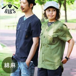 シャツ 半袖 Vネック メンズ レディース ボーイスカウトシャツ」『綿麻 プリペラ ストレッチ』 OAR'S|paty