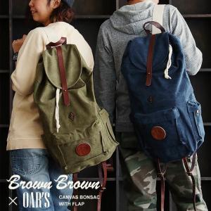 ボンサック バッグ 斜めがけ ピグメント キャンバス  当店 限定 レザー パッチ付 BrownBrown×OAR'S レディース メンズ|paty