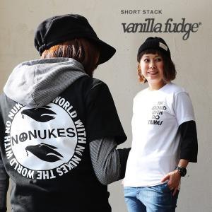 半袖 Tシャツ クルーネック レディース 前後プリント 綿100% ボックスシルエット ユースサイズ Vanilla fudge 春夏 おしゃれ|paty