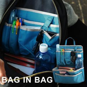 r190111001 [商品説明] 「お気に」のリュックを機能バッグにチェンジ! ・収納の多い「バッ...