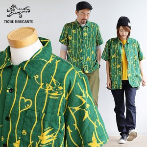 半袖シャツ オープンカラー 開襟 ツバメ アロハシャツ 総柄 半袖 日本製 カジュアル 夏 メンズ レディース TIGRE BROCANTE|paty