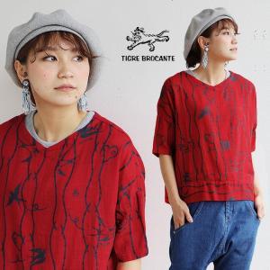 プルオーバーシャツ Vネック オーバーシャツ ワイド 燕 ツバメ イラスト 総柄 半袖 日本製 レディース 夏 TIGRE BROCANTE|paty