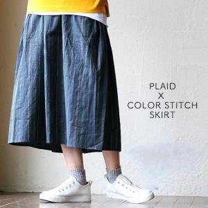 スカート フレアスカート ゴム 刺繍 ストライプ 家庭洗濯 インド ナチュラル カジュアル ガーリー レディース|paty