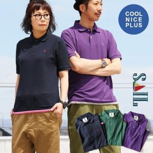 ポロシャツ 半袖 リブ衿  COOL NICE PLUS  鹿の子 カノコ UV 形状安定 ワンポイント 刺繍 メンズ レディース SAIL|paty