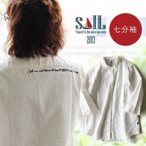 シャツ 七分袖 バンドカラー 綿麻 オックス 日本製 「バック メッセージ ワンポイント 刺繍」 無地 レディース SAIL(A-タンクプレ対象)|paty