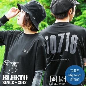 Tシャツ  半袖 吸水 速乾 ドライ シルキータッチ 紫外線防止 UPF50+ 『10718 マイル』 おしゃれ メンズ レディース BLUETO|paty