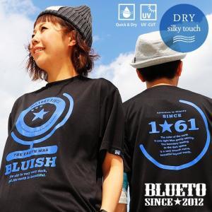 Tシャツ  半袖 吸水 速乾 ドライ シルキータッチ 紫外線防止 UPF50+ 『globe』 配色 プリント メンズ レディース BLUETO おしゃれ|paty