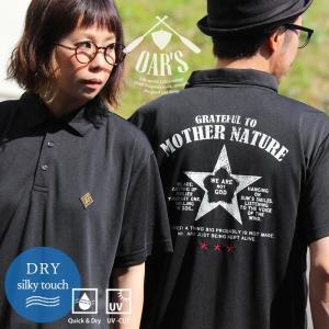 シャツ ポロシャツ 半袖  吸水 速乾 ドライ シルキータッチ 紫外線防止 UPF50+ ルーレット プリント メンズ レディース ALISTAIR(予約販売)|paty