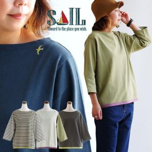 バスクシャツ 七分袖 7分袖 カットソー 『配色 パイピング ツバメ 刺繍』 日本製 綿100% 無地 レディース SAIL|paty