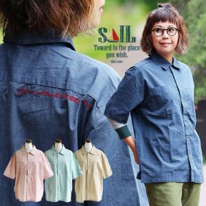 半袖 シャツ ワイドシルエット 綿100% ハケメ生地 「配色 メッセージ 刺繍」  ワンポイント レディース SAIL paty
