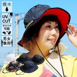 r190525014 [商品説明] 最大限にアウトドアを楽しむ為の全天候型の帽子。 ・紫外線防止(U...