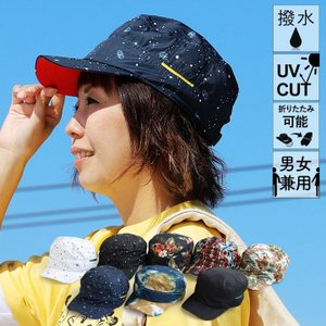r190525016 [商品説明] 最大限にアウトドアを楽しむ為の全天候型の帽子。 ・紫外線防止(U...