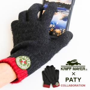 r190530002 [商品説明] ・手袋したままでスマホの操作が可能なニット手袋。 ・スマホに限ら...