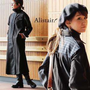 (アリステア) ALISTAIR  長袖 ワンピース ロング丈 シャツ 変形 ハイネック 刺し子風 片面起毛 薄手  クレイジー 切り替え