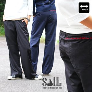 SAIL パンツ バギーパンツ ウエストゴム ストレッチ入り 配色 メッセージ 刺繍 無地 メンズ レディース ブラック ネイビー M L XL 3L|paty