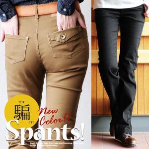 (スパンツ) Spants  パンツ スリム 脚長 セミ フレア 腰周り 安心 フィット 深股上 吊り上げ型 ヒップアップ ストレッチ